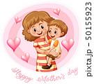 子供 幸せ 楽しいのイラスト 50155923