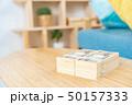 お札 お金 一万円札の写真 50157333