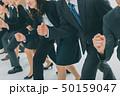 ビジネスマン 走る スタートの写真 50159047