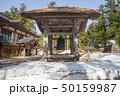 出羽三山 出羽三山神社 建物の写真 50159987
