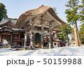 出羽三山 出羽三山神社 建物の写真 50159988