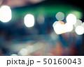Colorful bokeh circles of light  50160043