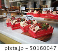 strawberry cake on a counter show window 50160047