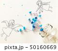 クラフト(青い花1) 50160669