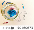 クラフト(青い花5) 50160673