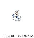 作業員 白バック 男性のイラスト 50160718