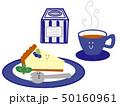 ケーキと紅茶(顔あり) 50160961