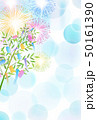 七夕 七夕飾り 花火のイラスト 50161390