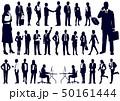 ビジネス セット ビジネスウーマンのイラスト 50161444