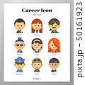 Career icon flat pack 50161923