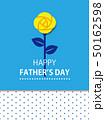 父の日 バラ 花のイラスト 50162598