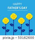 父の日 バラ 花のイラスト 50162600