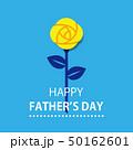 父の日 バラ 花のイラスト 50162601
