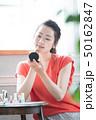 ビューティー コスメ お化粧の写真 50162847