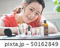 ビューティー コスメ お化粧の写真 50162849