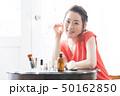 美容 女性 アジア人の写真 50162850