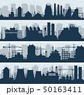 工場 建物 建造物のイラスト 50163411