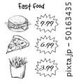 ご飯 食 料理のイラスト 50163435