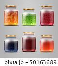 ガラス ガラス製 つぼのイラスト 50163689