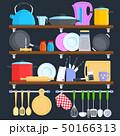 備品 準備 キッチンのイラスト 50166313