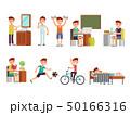 少年 日々 ひびのイラスト 50166316