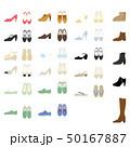 女性の靴のイラストセット 50167887