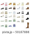 女性の靴のイラストセット 50167888
