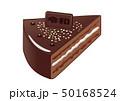 令和 板チョコ・ショートケーキ 50168524