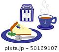 紅茶とケーキセット② 50169107