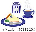 紅茶とケーキセット②(顔なし) 50169108