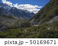 フッカーバレー マウントクックへのハイキングコース 50169671