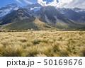 フッカーバレー マウントクックへのハイキングコース 50169676