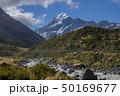 フッカーバレー マウントクックへのハイキングコース 50169677