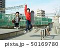 子供 スケートパーク ポートレイト 50169780