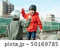 子供 スケートパーク 遊ぶ 50169785