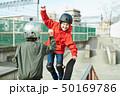 子供 スケートパーク 遊ぶ 50169786