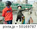 子供 スケートパーク 遊ぶ 50169787