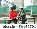子供 スケートパーク スマホ 50169791