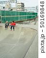 子供 スケートパーク 休憩 50169848