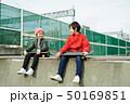 子供 スケートパーク 休憩 50169851