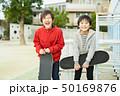 子供 スケートボード ポートレイト 50169876