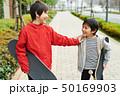 子供 会話 スケートボード 50169903