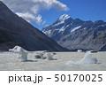 マウントクックの絶景 大自然 50170025
