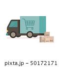 配達 トラック 車のイラスト 50172171