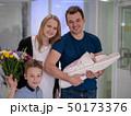 ファミリー 家庭 家族の写真 50173376