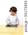 白バック 女子 女児の写真 50173893