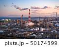 《三重県》四日市・工業地帯 50174399