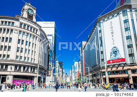 東京 銀座 四丁目交差点の風景 50174662