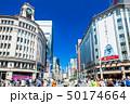 東京 銀座 四丁目交差点の風景 50174664