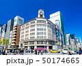 東京 銀座 四丁目交差点の風景 50174665